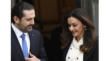 Hariri heads to Europe to celebrate wedding anniversary