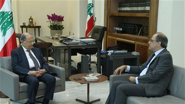 President Aoun meets with IMF official Jihad Azour