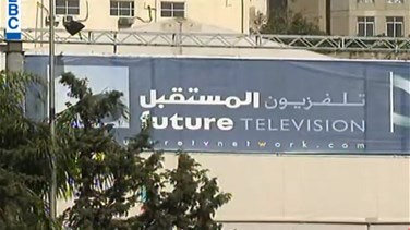 Fate of Future TV to be known next week