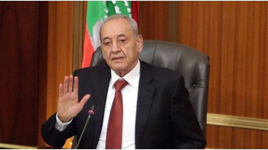 Berri says current situation is dangerous, prevents us from moving forward