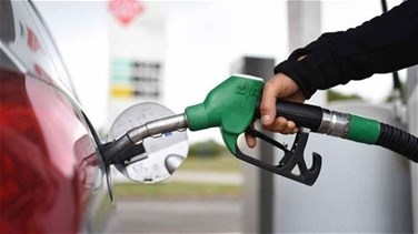 Price of gasoline remains unchanged