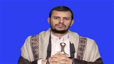 Yemen's Houthi group says senior official from the Houthi family killed - Masirah TV