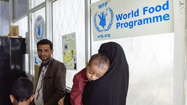 World Food Program to resume food aid in Yemen's Sanaa