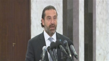 Hariri says cabinet to convene on Saturday after reconciliation