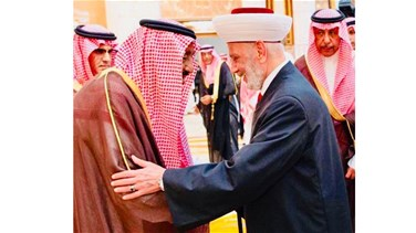 Mufti Darian meets with King Salman, says Lebanon witnessing political and economic breakthrough