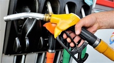 Prices of gasoline drop