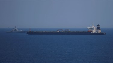 UK says Iran must abide by the assurances on Grace 1 tanker