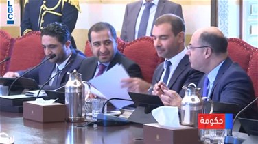 Cabinet session held in Beiteddine