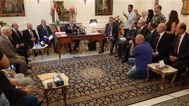 Judge Tannous Meshleb elected head of Constitutional Council