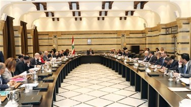 Cabinet session discusses Israeli threats and waste plan