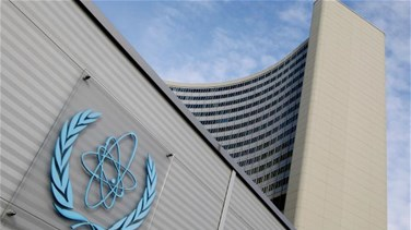 Iran's enriched uranium stock grows well past deal cap -IAEA report