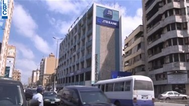 Fate of Jammal Trust Bank after US sanctions