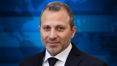 Bassil receives a support call from German counterpart