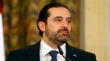 Hariri calls US, France about Israel-Hezbollah fire exchange at border