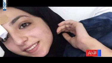 Palestinian woman killed in a crime of honor
