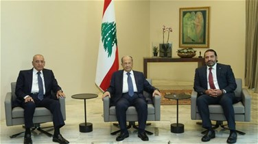 Aoun, Berri, Hariri hold closed meeting in Baabda