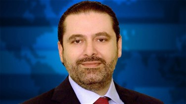 PM Hariri says agreement reached to announce state of economic emergency