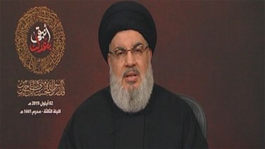 "Nasrallah to Israel: Remember the September 1, 2019 date; this is the start of a ""new phase"""