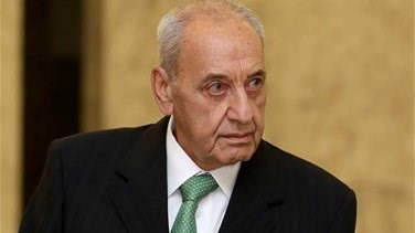 Speaker Berri calls for joint parliamentary committees meeting