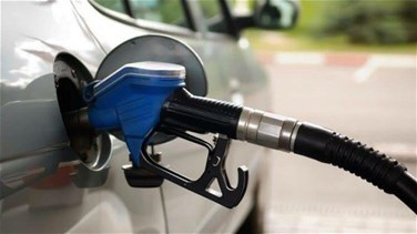 Fuel prices in Lebanon continue to drop