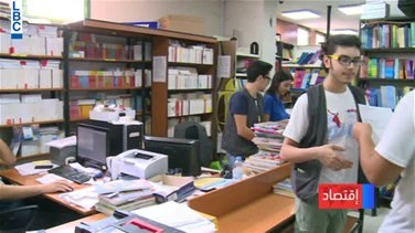 Parents bear hefty prices of school books as academic year starts