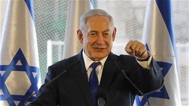 Netanyahu announces post-election plan to annex part of occupied West Bank