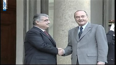 Jacques Chirac, Lebanon's loyal friend, passes away at age of 86