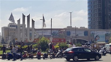 Dozens of protesters take the streets of Tripoli