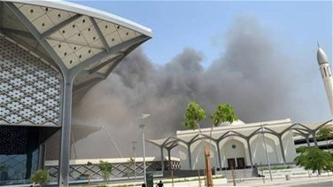 Fire strikes Saudi's Haramain train station, no injuries reported
