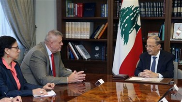 Aoun meets with UN's Kubis and delegation from American Task Force for Lebanon