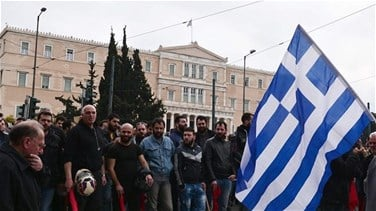 Greeks march over reform plans of new government