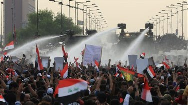 Iraq declares curfew in Baghdad until further notice -PM