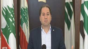 MP Gemayel calls for formation of Cabinet of neutral experts