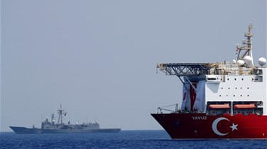 Tensions grow as Cyprus says Turkish drilling ship violates its rights