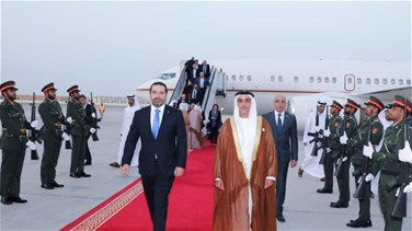 PM Hariri arrives in Abu Dhabi on a 2-day official visit