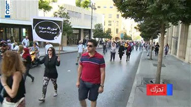 Lebanese citizens take to the streets for the second Sunday in a row