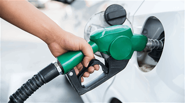Prices of gasoline witness further increase