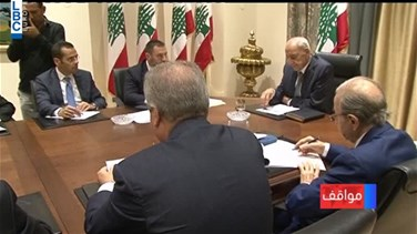 Berri inquires about status of 2020 budget