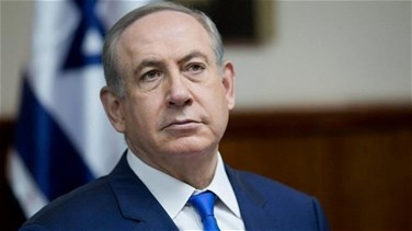 "Netanyahu condemns ""Turkish invasion of Kurdish areas"" in Syria"