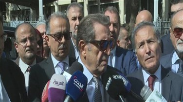 "Verdict in ""Nidaa al-Watan"" case to be issued on November 21"