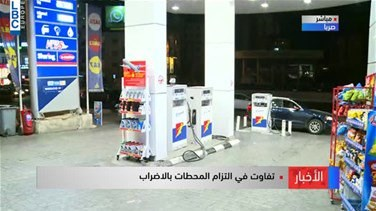 Syndicate of Gas Station Owners declares open ended strike