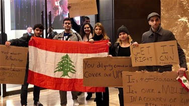 Silent sit-in outside CNN headquarters in support to Lebanon's revolution-[VIDEOS]