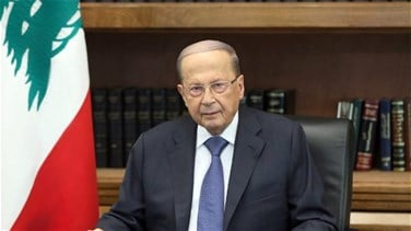President Aoun: It has become necessary to reconsider the current governmental situation