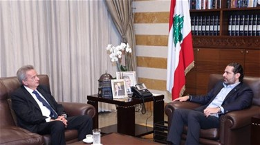 PM Hariri meets with BDL Governor Salameh