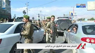 Lebanese army reopens Bar Elias road-[VIDEO]