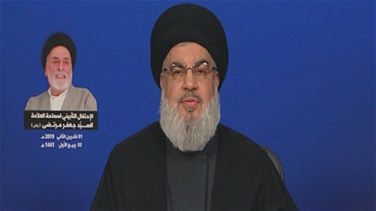 Nasrallah calls for the formation of a real sovereign cabinet that listens to the people's demands