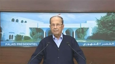 President Aoun addressing the protesters in Baabda: Through you, I see the Lebanese people