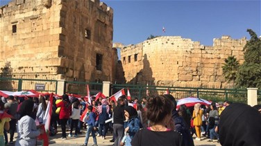 Protest staged outside Baalbek ruins (Video)