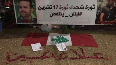 Protesters across Lebanon pay tribute to Martyr Alaa Abou Fakher (Photos & Video)