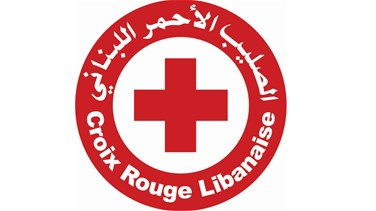 The Lebanese Red Cross needs our help!